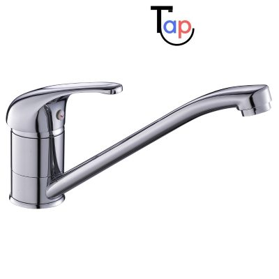 Carra Kitchen Mixer Tap