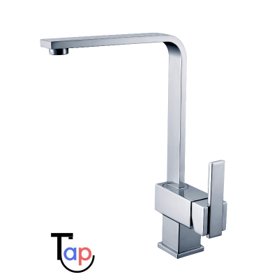 Ramore Kitchen Mixer Tap